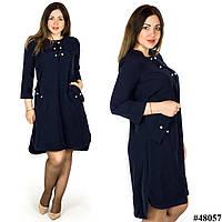 Темно-синее платье с жемчужинами 48057, большого размера