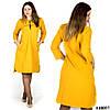 Желтое платье с жемчужинами 48057, большого размера