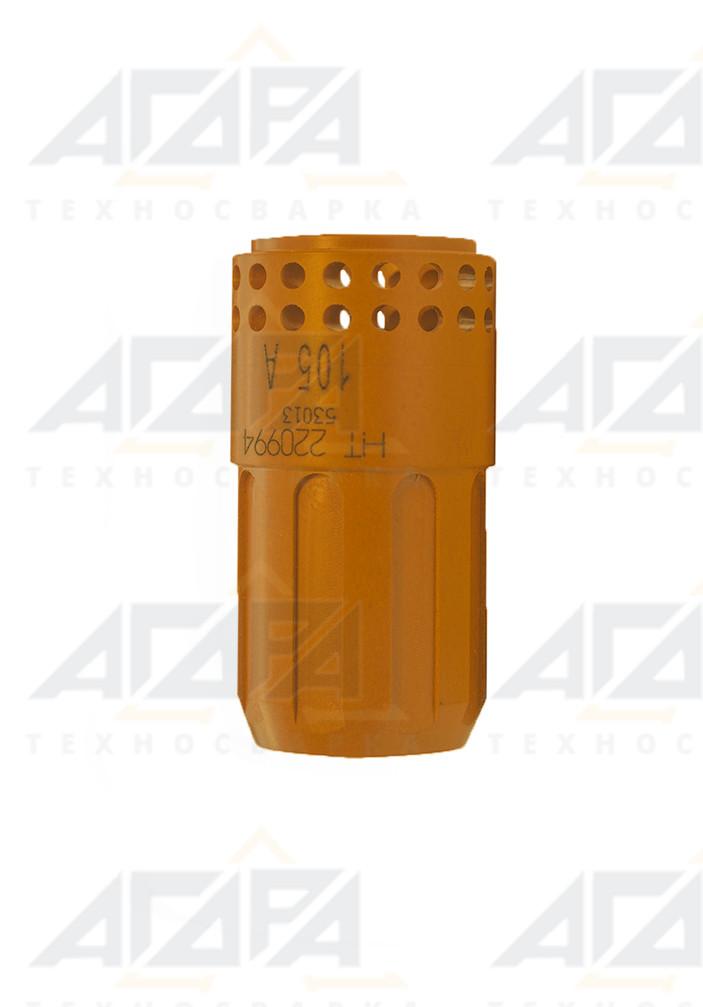Завихритель/Swirl Ring 220994 для Hypertherm Powermax 65 Hypertherm Powermax 85 Powermax 105 оригинал (OEM)