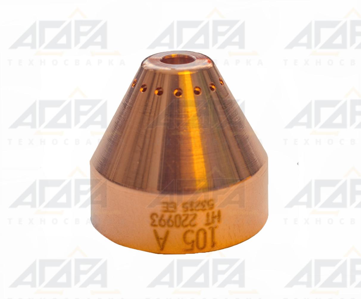 Колпак/Shield 220993, мех. для Hypertherm Powermax 65 Hypertherm Powermax 85 оригинал (OEM)