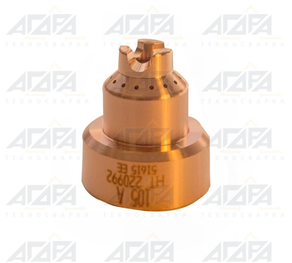 Колпак/Shield 220992, руч. для Hypertherm Powermax 65 Hypertherm Powermax 85 Powermax 105 оригинал (OEM)