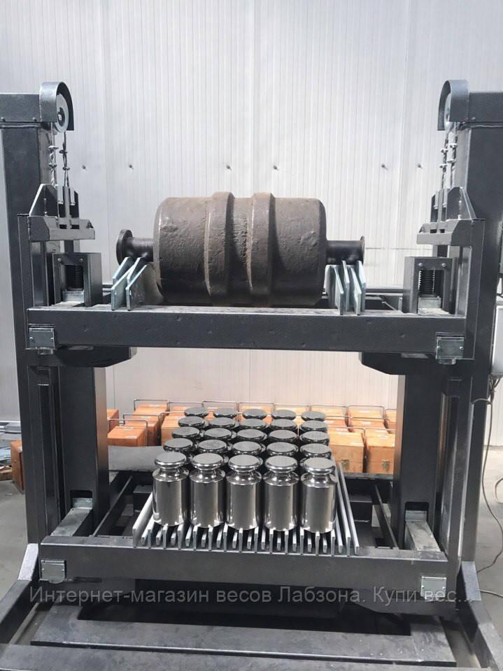 Компаратор для гирь на 500 и 2000кг. Новинка