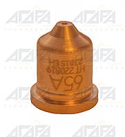 Сопло/Nozzle 220819 65 А для Hypertherm Powermax 65 Hypertherm Powermax 85 оригинал (OEM)