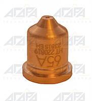 Сопло/Nozzle 220819 65 А для Hypertherm Powermax 65 Hypertherm Powermax 85 оригинал (OEM), фото 1
