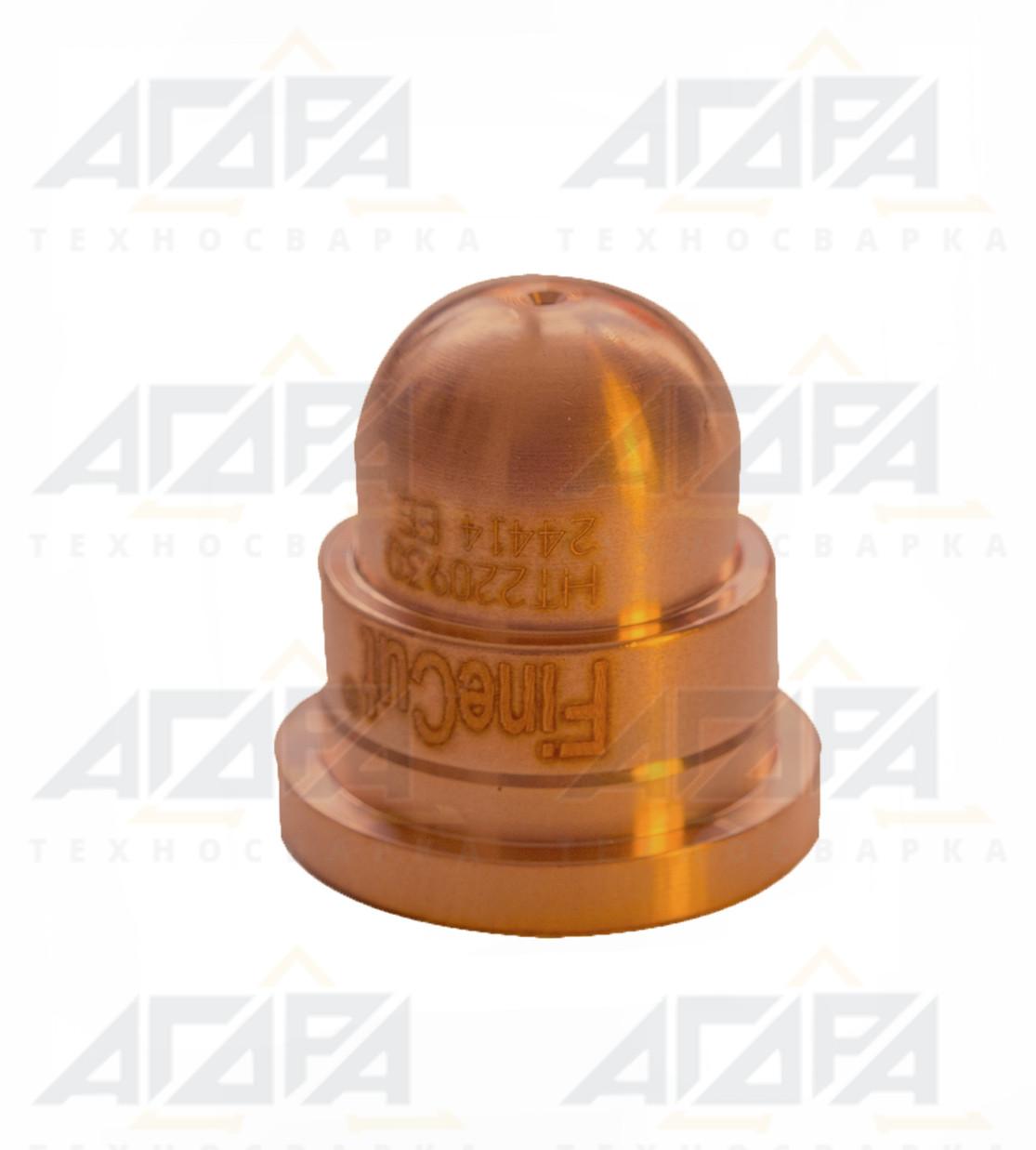 Сопло/Nozzle FineCut 220930 для Hypertherm Powermax 65 Hypertherm Powermax 85 оригинал (OEM)
