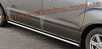 Боковые пороги трубы из нержавейки на Opel Combo D 2011 short