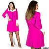 Розовое платье 48065, большого размера