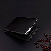 """Кошелек мужской """"Dragon"""" с черными ободками (портмоне бумажник визитница)"""