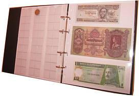 Ексклюзивний альбом Fisсher з футляром для монет і банкнот