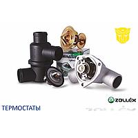 Термостат ВАЗ-2110, ВАЗ-2111, ВАЗ-2112
