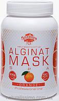 Альгинатная маска с апельсином