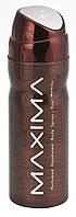 Парфюмированный дезодорант мужской Maxima 200мл део муж Emper