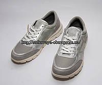Кроссовки женские серебристые Easy Step Spox, р. 40- 25,5см