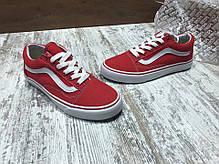 Кеды женские Vans Old Skool Red красные топ реплика, фото 3