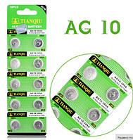 AG10 LR1130 1,5 Щелочные батарейки (цена за 1шт)