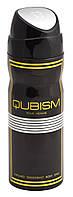 Парфюмированный дезодорант  мужской Qubism 200мл део муж Emper, , шт