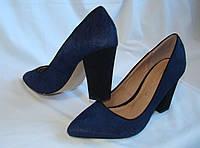 Туфли женские Next. Размер 37,5 (UK 4 ½ ).
