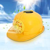 Шлем-каска с вентилятором на солнечных батарейках