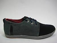 Замшевые мужские туфли ТМ ТОР HOLE