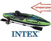 Надувная байдарка Challenger К1 Intex 68305