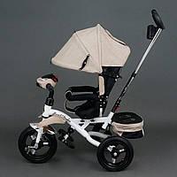 Трехколёсный детский велосипед Best Trike 6595 бежевый с надувными колесами