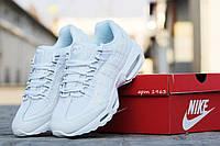 Мужские кроссовкиNIKE 95, белые / кроссовки для бега мужские НАЙК 95, пресс кожа + сетка, удобные