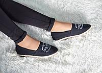 Эспадрильи Louis Vuitton, цвет черный