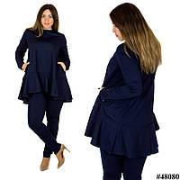 Женский костюм (Лосины + Туника) 48080, темно-синий, большого размера