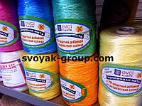 """Шпагат подвязочный """"Evci Plastic"""" (Турция) - 700 гр./770 метров.Полипропиленовый."""