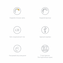 Настольный LED светильник Intelite Desklamp 7W White, фото 3