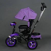 Трехколёсный детский велосипед Best Trike 6595 фиолетовый с надувными колесами, фото 1