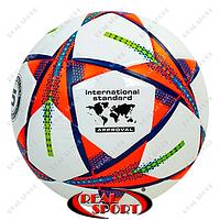 Мяч футбольный №5 PU ламин. Клееный Champions League FB-4524-1