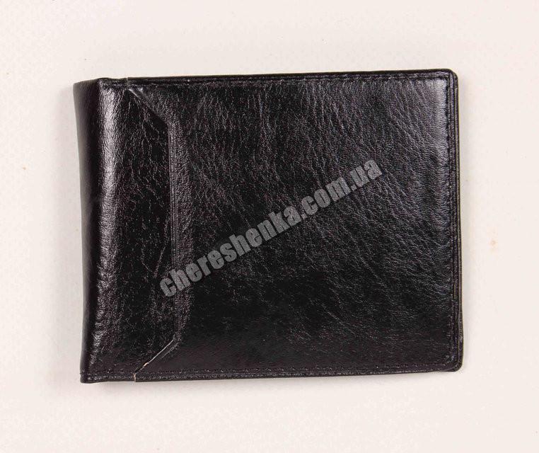 5da649131380 Мужской кожаный кошелек Braun Buffel BR-6001 Черный, цена 447 грн., купить  в Хмельницком — Prom.ua (ID#519682462)