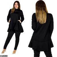 Женский костюм (Лосины + Туника) 48080, черный, большого размера