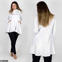 Женский костюм (Лосины + Туника) 48080, белый/черный, большого размера