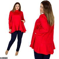 Женский костюм (Лосины + Туника) 48080, красный/темно-синий, большого размера