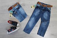 Детские джинсовые брюки для мальчика с ремнем Турция р.7-12 лет