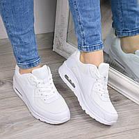 Кроссовки женские Nike Air Max 3 белые, 41 размер  спортивная обувь