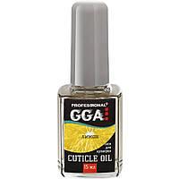 Масло для кутикулы GGA Professional Лимон 15мл