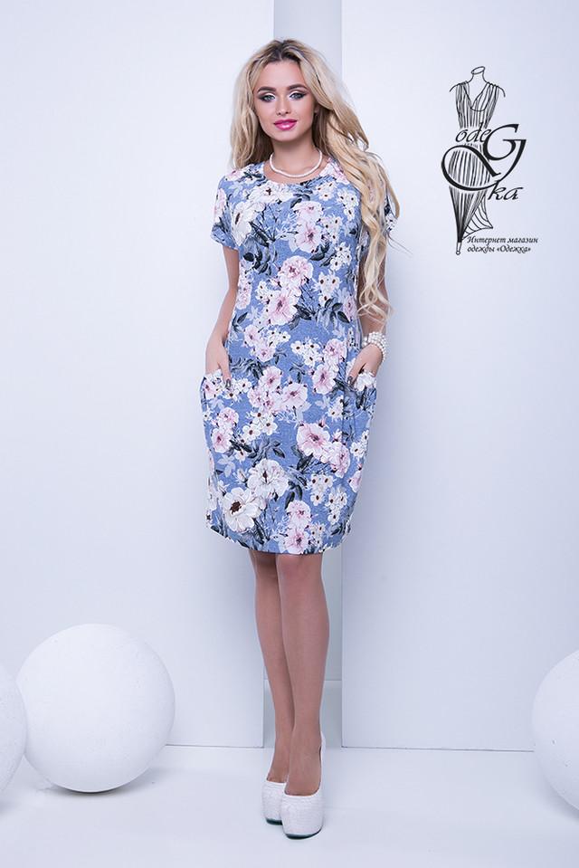 Подобные товары-4 Женских летних платьев большого размера Лонда-4