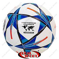 Мяч футбольный №5 PU ламин. Клееный Champions League FB-4524-5