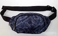 Сумка на пояс (поясная сумка, Бананка) три кармана серого цвета принт абстракция