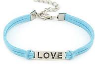 Браслет Love голубой/бижутерия/цвет  голубой