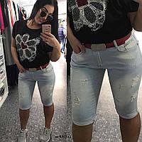 Женские бриджи джинсовые ат 0303 гл