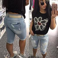 Женские бриджи джинсовые ат 0304 гл