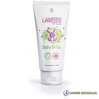 Увлажняющее гель-масло для детей Lambini Baby Oil Gel 120 мл