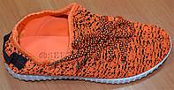 Трендовые текстильные кроссовки женские 556-7
