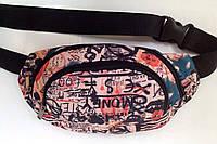 Сумка на пояс (поясная сумка, Бананка) три кармана принт абстракция