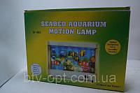 Ночник Аквариум SF 805. Детский ночной ночник проектор для ребенка.