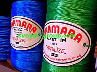"""Шпагат полипропиленовый """"Marmara"""" (Турция) - 500 гр./760 метров."""